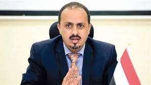 الإرياني: الحوثي يصدر تعميماً لعناصره الأمنية بمنع المواطنين من احضار الفنانين والفنانات في المناسبات