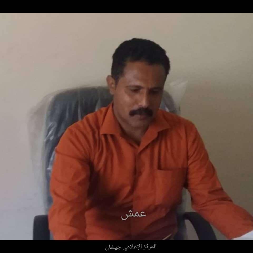 الدكتور مبارك عمش وآل العسكري يبعثون رسالة شكر وتقدير لكل من عزّاهم في وفاة فقيدهم سالم ناصر العسكري