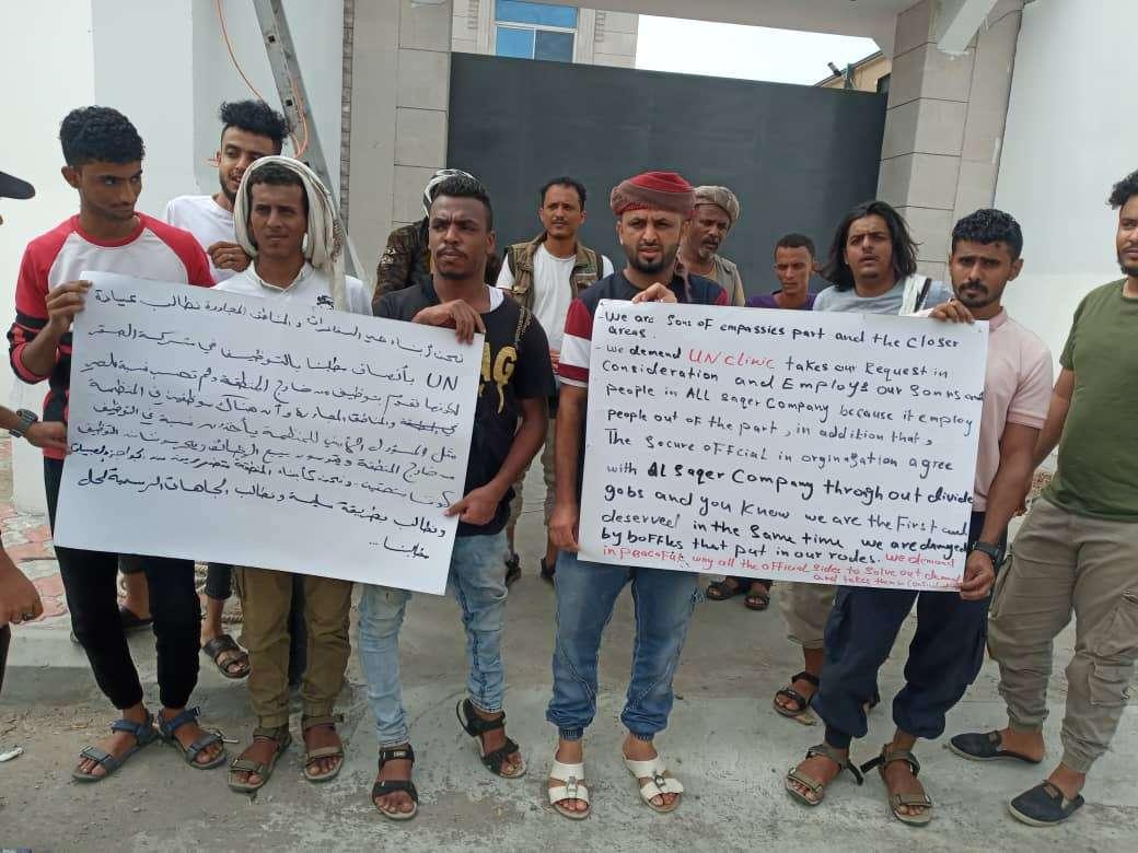وقفة احتجاجية أمام مقرات المنظمات الدولية بعدن