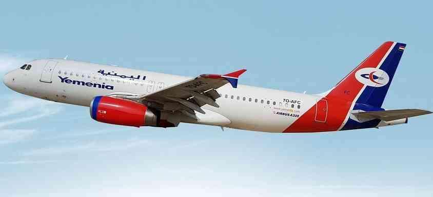تشغل رحلات مباشرة بين مطار عدن ومطار سيئون
