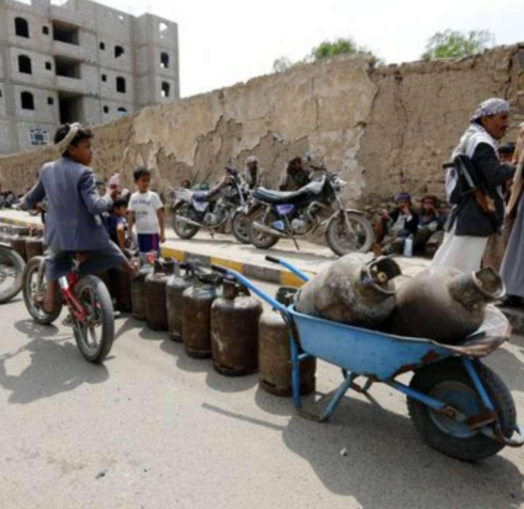 في ظل سيطرة جماعة الحوثي عليها.. صنعاء تصنف كثالث أسوأ مدن العالم