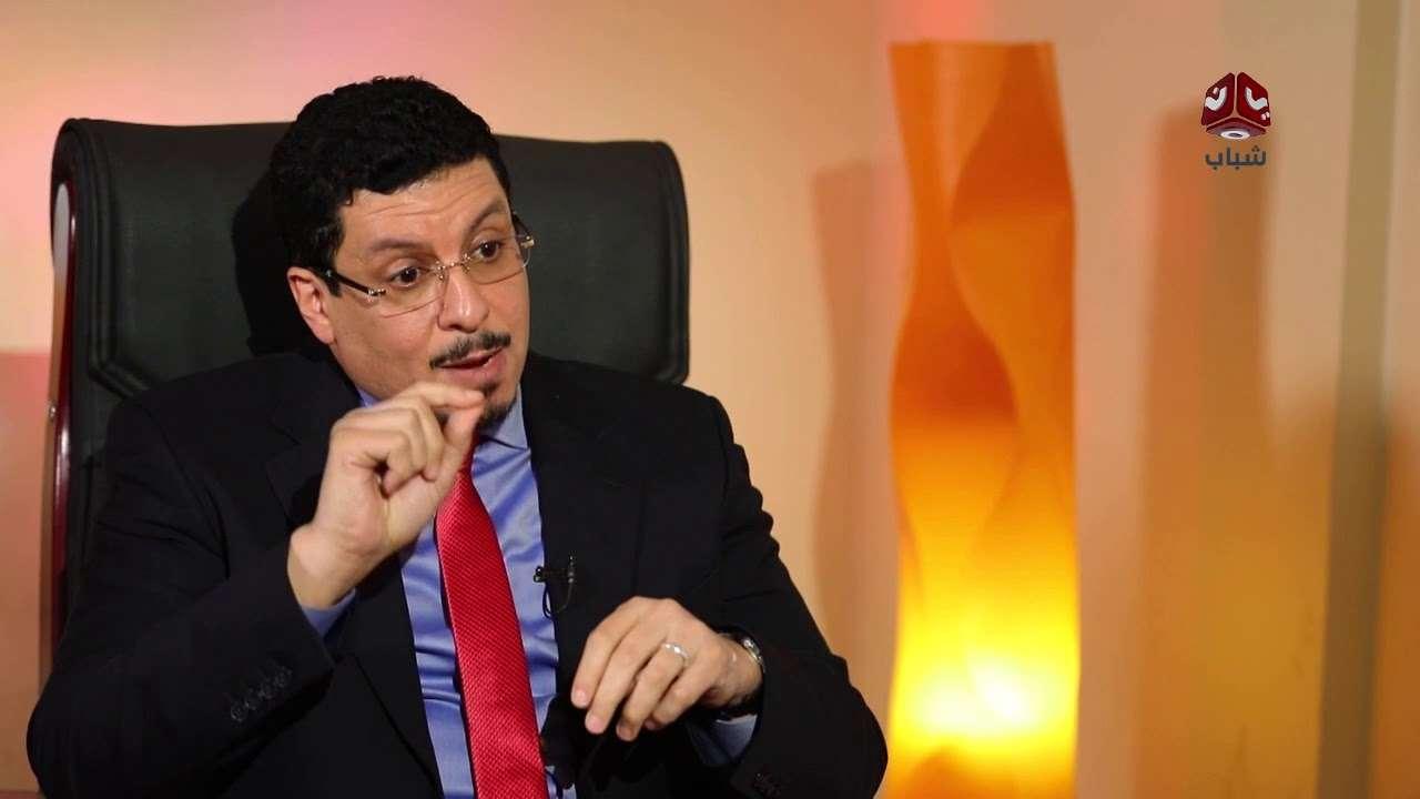 وزير الخارجية يكشف عن السبيل الوحيد لإنهاء الأزمة في اليمن