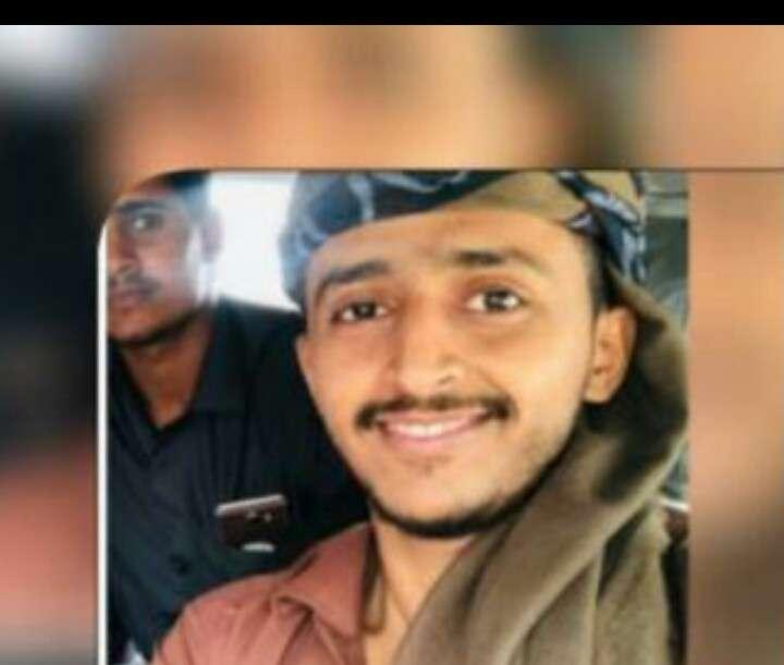 مقتل نجل الشيخ يوسف العزيبي في المخاء على ايدي عناصر تتبع امن المخاء