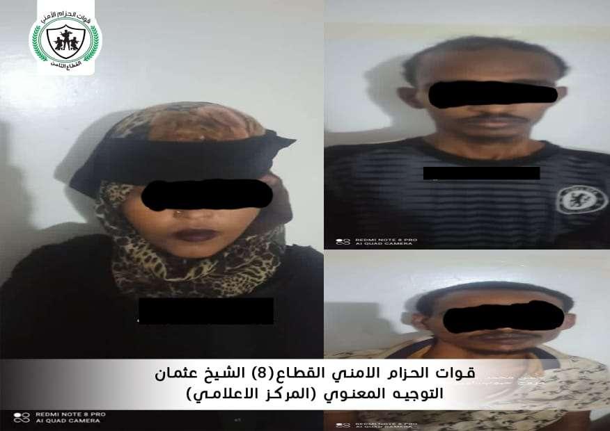 قوات الحزام الأمني تلقي القبض على عصابة مخدرات بالشيخ عثمان