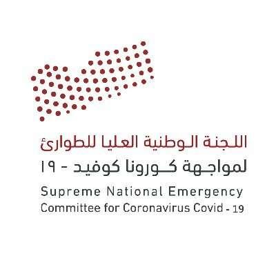 تسجيل 47 حالة اصابة بفيروس كورونا في 6 محافظات