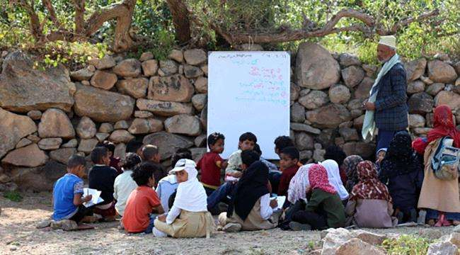 3 ملايين طفل بلا تعليم في اليمن