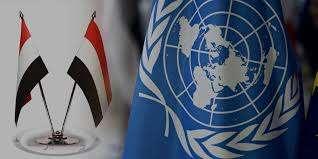 الأمم المتحدة :مركز الملك سلمان قدم دعماً لأكثر من 65 ألف امرأة في اليمن منذ مطلع العام 2021م