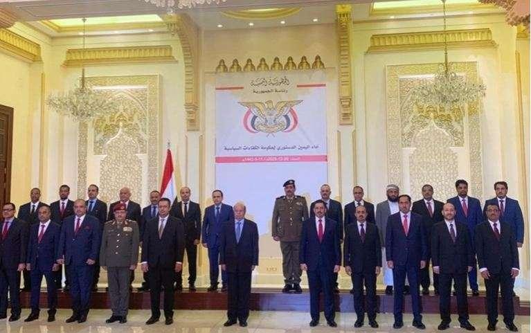 حصري -الرئاسة توجه دعوة حضور لمحافظي محافظات عدن والمهرة وحضرموت