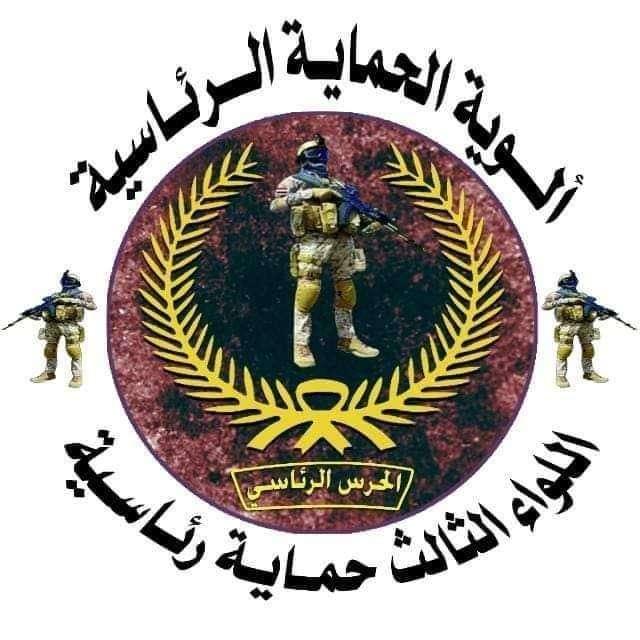اللواء الثالث حماية رئاسية يعلن التصدى لميليشيات الحوثي في عقبة امحلحل وفرار عناصرها باتجاه البيضاء
