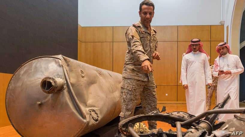التحالف يتهم الحوثيين باستهداف السعودية بأكثر من ألف صاروخ وطائرة مسيرة