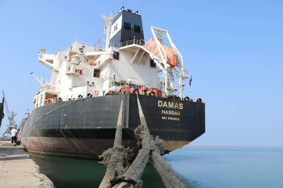 الحوثيون يتهمون التحالف باحتجاز ناقلة وقود جديدة