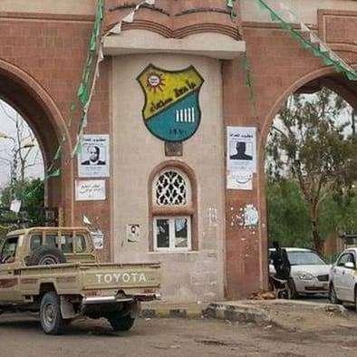 ميليشيات الحوثي تجبر طلاب جامعة صنعاء على الاستماع إلى محاضرات عبد الملك الحوثي