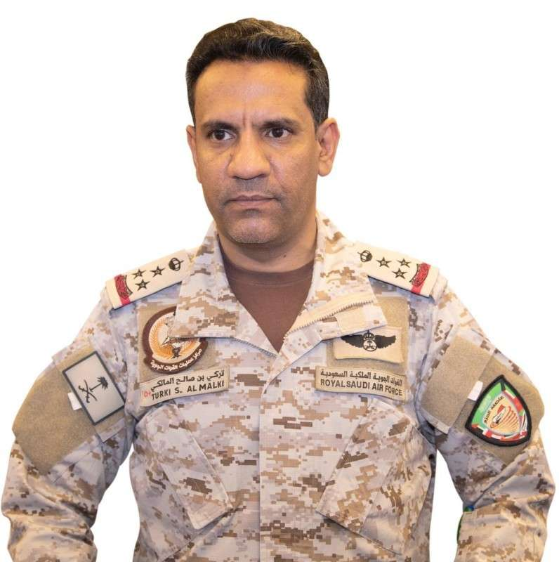 التحالف: إحباط محاولة هجوم على سفينة تجارية سعودية بطائرة مسيرة