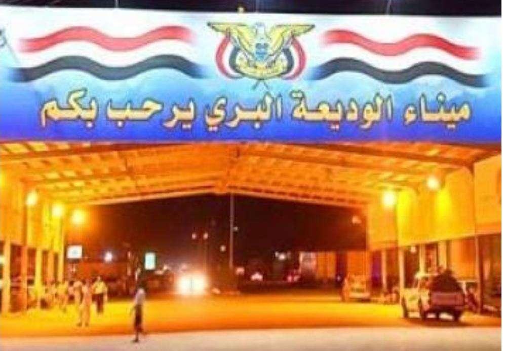 توضيح هام من السفارة بشأن عودة المقيمين اليمنيين إلى المملكة.