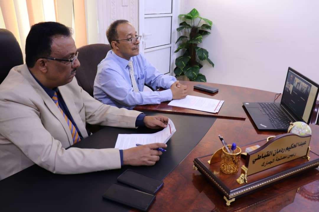 مصلحة الجمارك تناقش ترتيبات مشروع مراقبة الحاويات